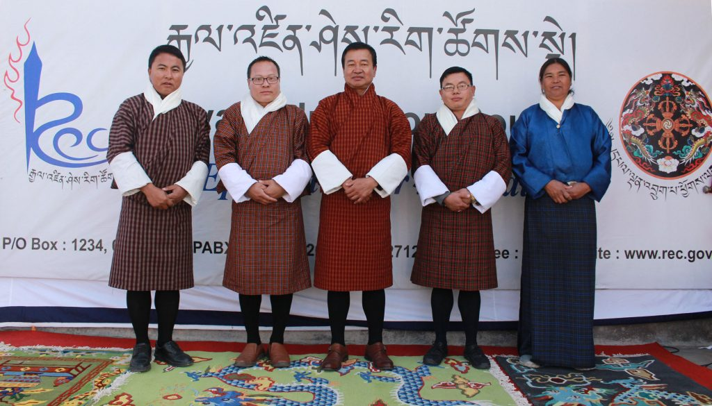From L to R: Dechen Wangdi (Dzongkha), Wangchuk (ECCD & SEN), Phuntsho Norbu (Physics), Tshering Gyem (Caretaker)