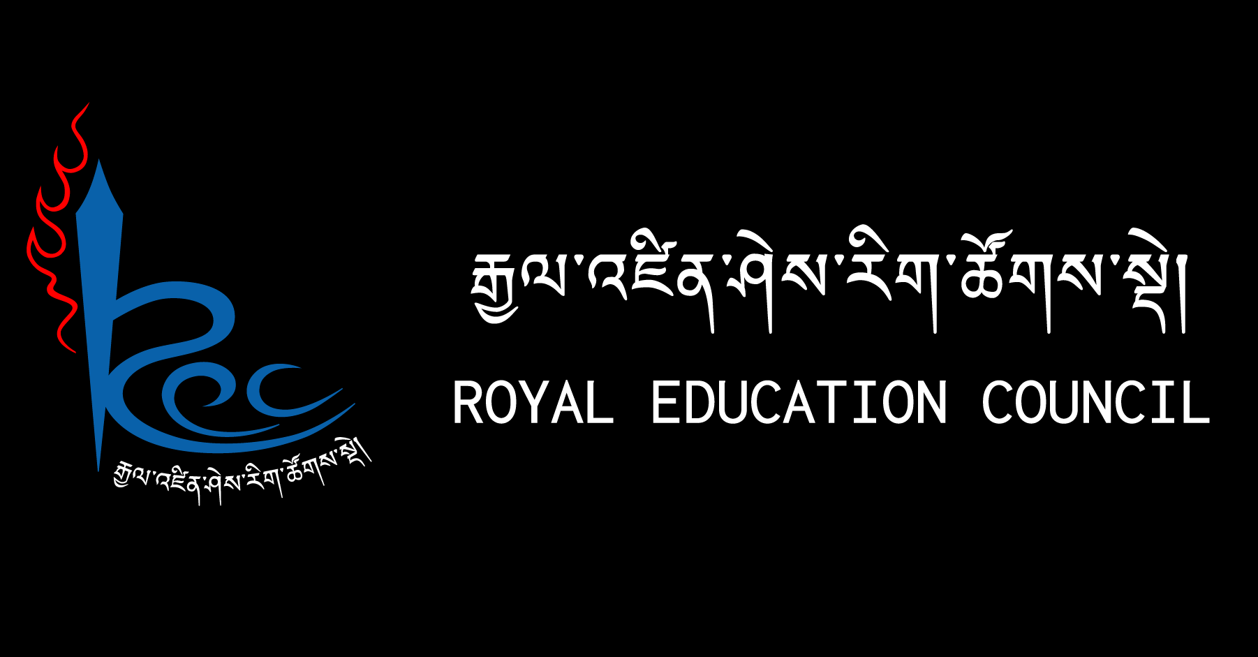 Royal Education Council